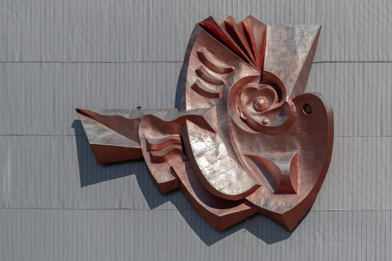 peace dove and atomic symbol at Chernobyl Nuclear Power station