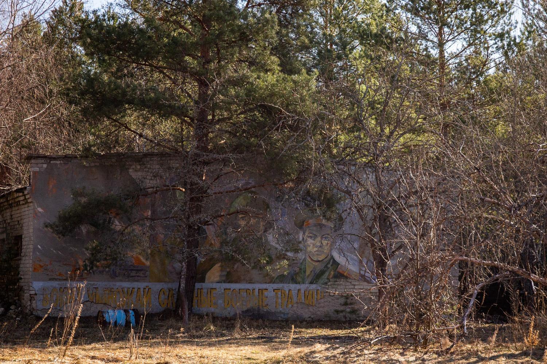 Russian wall art at Duga