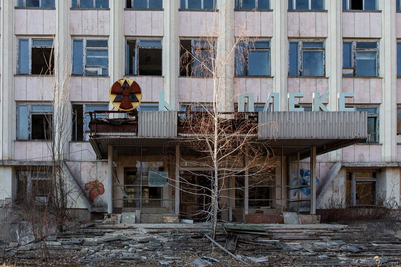 A flower street art detail in Pripyat city