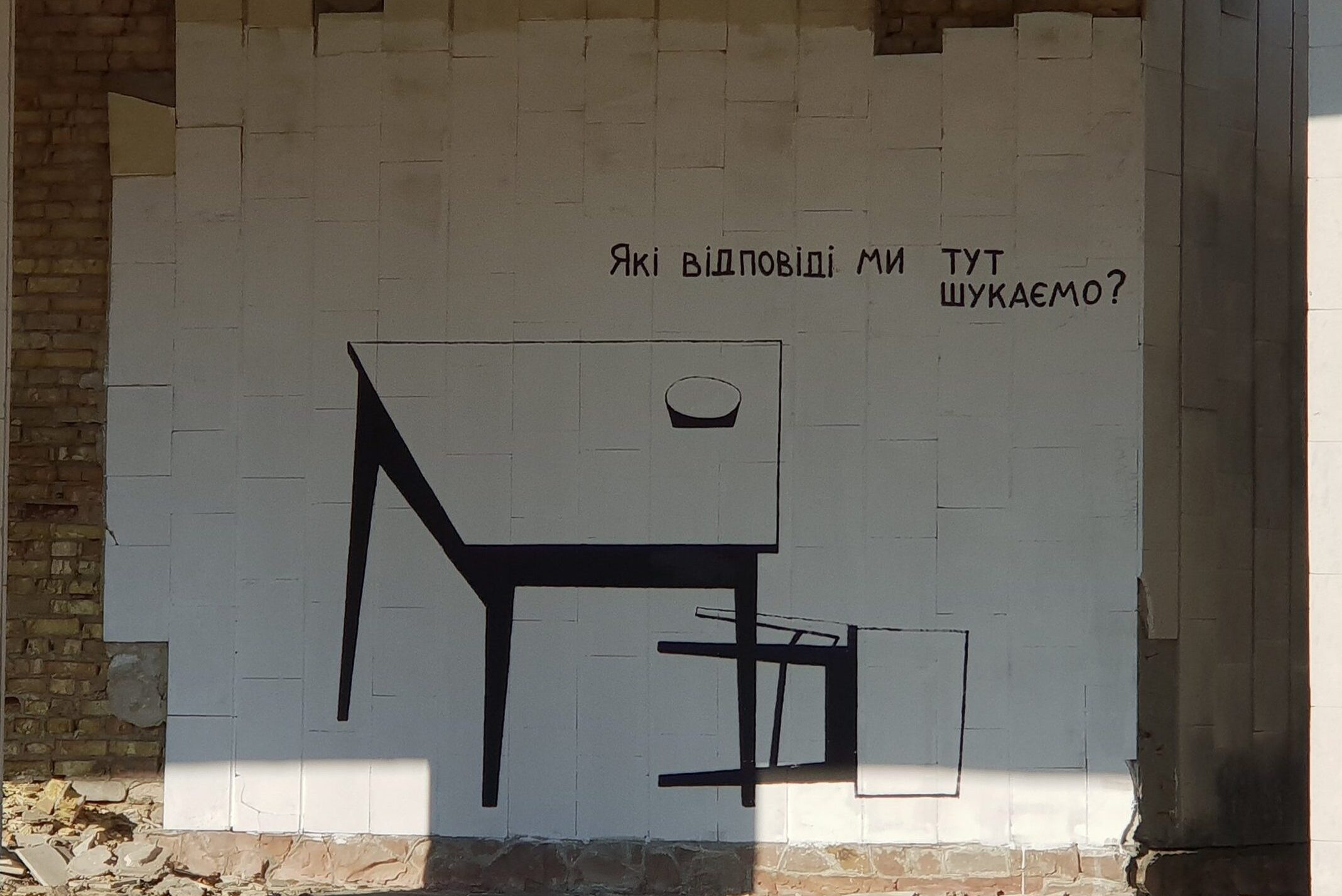 black and white table street art