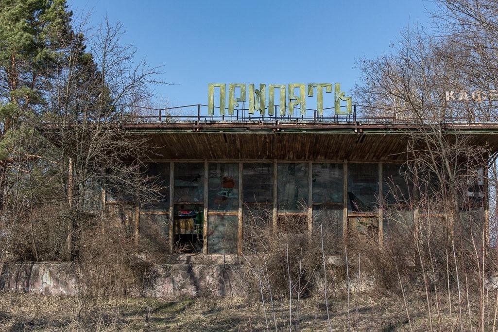 Cafe building at Pripyat port